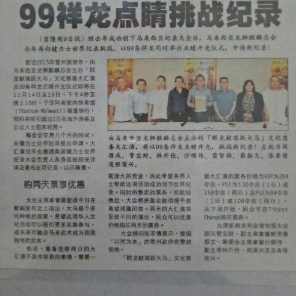 Press Media 1